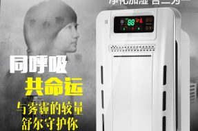 CH 加湿强效空气净化器