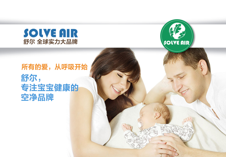 舒尔空气净化器,十大空气净化品牌排名