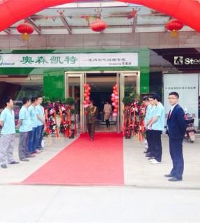 郑州王女士成为舒尔环保科技河南总代理