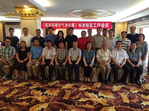 国家空气净化器标准制定委员会主要成员