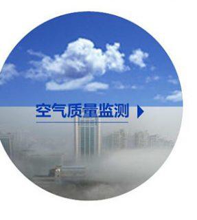 北京市民请注意,疾控中心发布诺如红色预警!