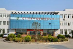 美国舒尔(Solve Air)环保科技空气净化器研发生产基地办公楼