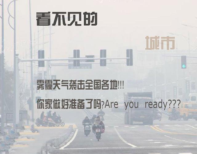 舒尔空气净化器滤芯过滤PM2.5 雾霾