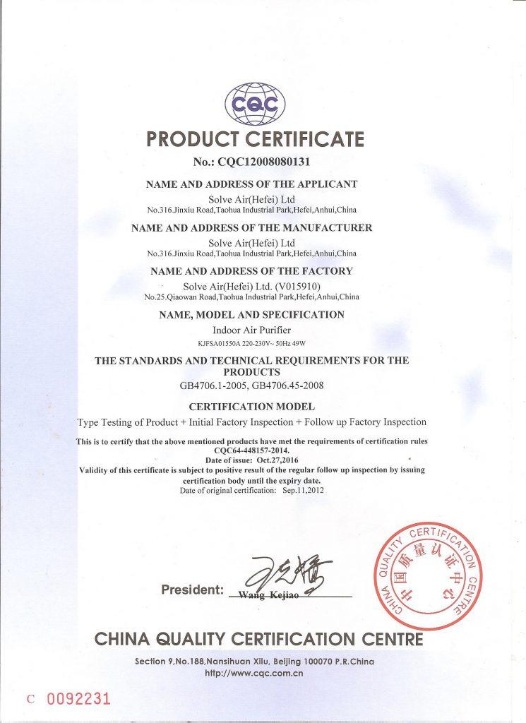 舒尔环保科技空气净化器、新风系统产品CQC质量认证证书(英文版)