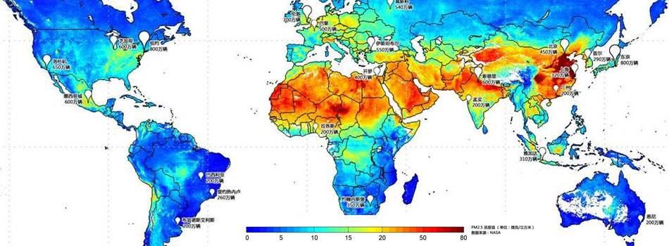 历史上其他国家雾霾,世界雾霾分布图